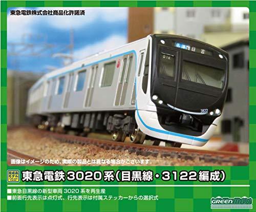 グリーンマックス Nゲージ 東急電鉄3020系 (目黒線・3122編成)6両編成セット (動力付き) 30968 鉄道模型 電車