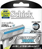 シック Schick クアトロ5 チタニウム 替刃8コ入