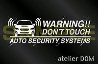 アトリエDOM レヴォーグ VM 後期用 セキュリティーステッカー 3枚セット (内貼りタイプ)[受注生産] セキュリティ ステッカー