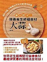 Process with true-the cosmology study (Chinese edidion) Pinyin: guo cheng yu shi zai ¡ª ¡ª yu zhou lun yan jiu