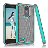 Njjex Compatible with LG Aristo 2/Aristo 3 Plus/LG Phoenix 4/Rebel 4 LTE/Tribute Empire/Tribute Dynasty/Zone 4/Fortune 2/Rebel 3 Case, [Nveins] Hybrid Dual Layers Plastic Shell Rubber Cover -Turquoise