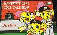トラッキー Joshin x 阪神タイガース 2021年カレンダー