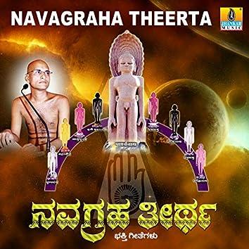 Navagraha Theerta