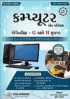 Computer Ek Parichay