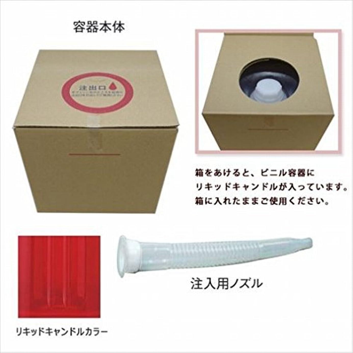 気がついて甘くするヒョウカメヤマキャンドル(kameyama candle) リキッドキャンドル5リットル 「 ワインレッド 」