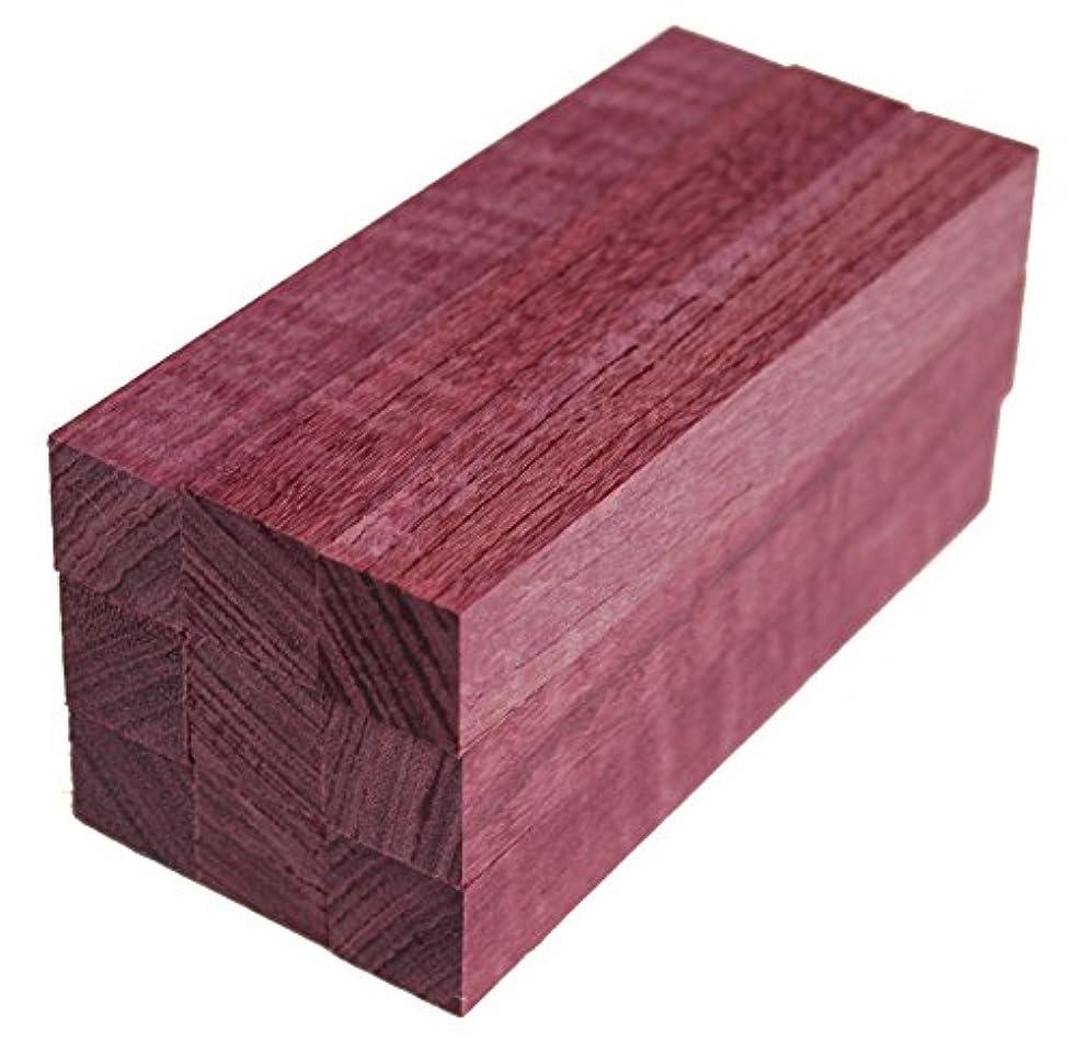 Exotic Wood Pen Blanks 9-Pack: Purple Heart