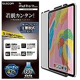 エレコム iPad Pro 11 (2018) フィルム ナノサクション 360度 TB-A18MFLNSPF4