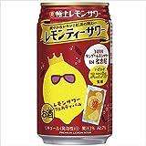 タカラ 極上レモンサワー レモンティーサワー350ml缶24本入りケース