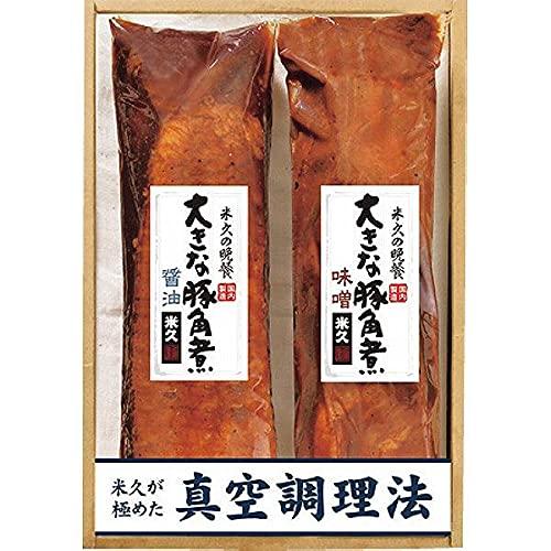【お中元期間限定販売】 米久 大きな豚角煮2種セットRG40