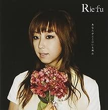 Anata Ga Koko Ni Iru Riyu by Rie Fu (2007-10-24)