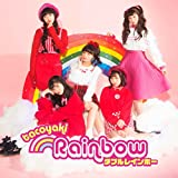 Double Rainbow -Introduction- 歌詞