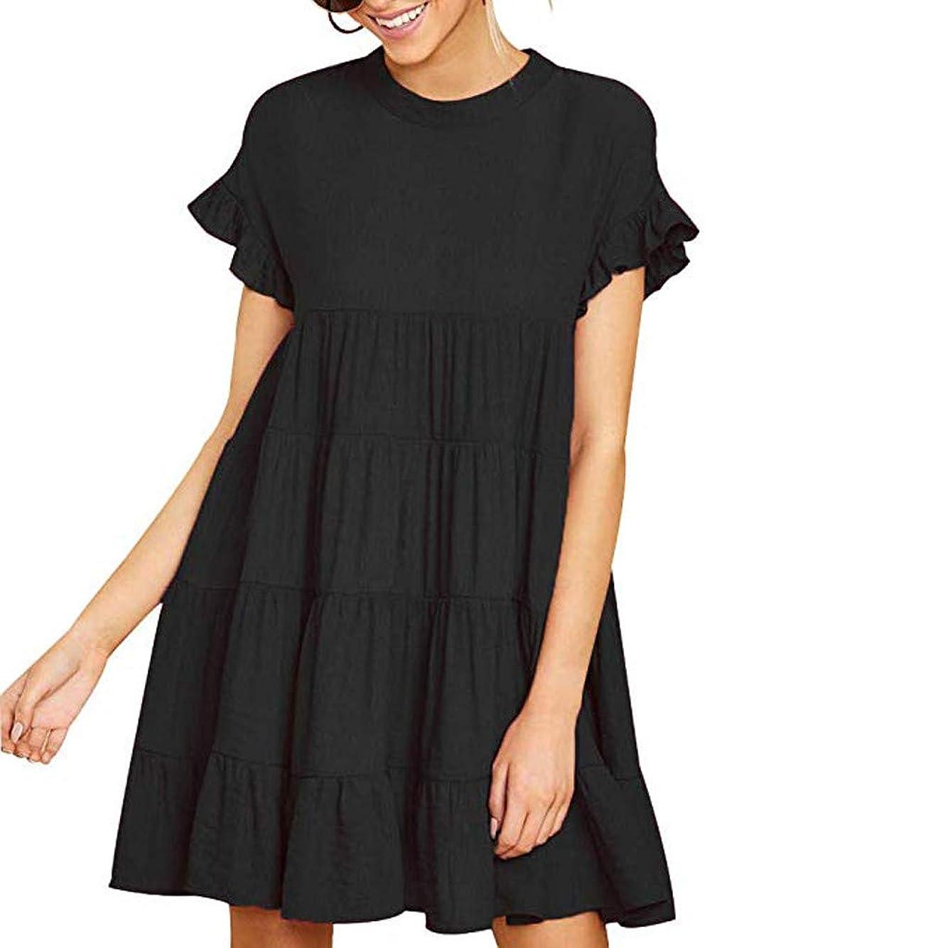 害虫量で会計士SakuraBest Womens Summer Ruffle Sleeve Casual Plain Short Sleeve Dress Loose Swing Party Dress