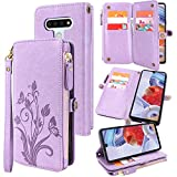 Lacass [Cards Theft Scan Protection] 10 Card Slots Holder Zipper Pocket Wallet Case Flip Leather Cover with Wrist Strap Magnetic Closure Stand Carrying Pouch for LG stylo 6(Floral Purple)