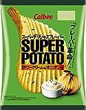 カルビー スーパーポテト サワークリーム&オニオン味 56g ×12袋