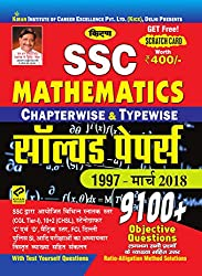 SSC Mathematics Chapterwise & Typewise Solved Papers 1997 - April 2017 – Hindi Get Free CD & Scratch Card - 1906 (Hindi) Paperback – 1 January 2017