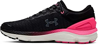Best under armour charged intake 3 women's running shoes Reviews