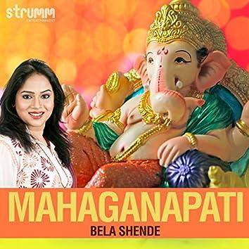 Mahaganapati - Single