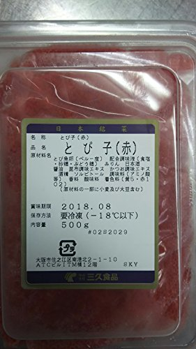 冷凍 とび子 ( 赤 ) 500g とびっこ とび卵 業務用