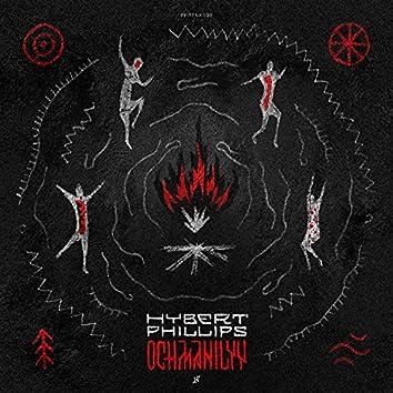 Ochmanilyy EP