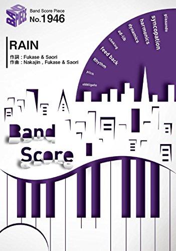 バンドスコアピースBP1946 RAIN / SEKAI NO OWARI  (バンドスコア) ~映画「メアリと魔女の花」主題歌 (BAND SCORE PIECE)