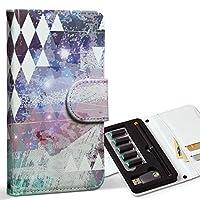 スマコレ ploom TECH プルームテック 専用 レザーケース 手帳型 タバコ ケース カバー 合皮 ケース カバー 収納 プルームケース デザイン 革 チェック・ボーダー アーガイル 模様 カラフル 006915