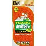 キクロン タフ お風呂用 ソフト(1枚入)