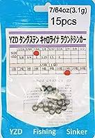 YZD タングステン キャロライナ ラウンドシンカー【15個 】3.1g 7/64 oz.