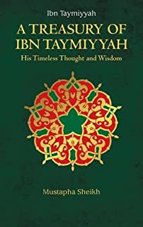 Best sheikh ibn taymiyyah Reviews