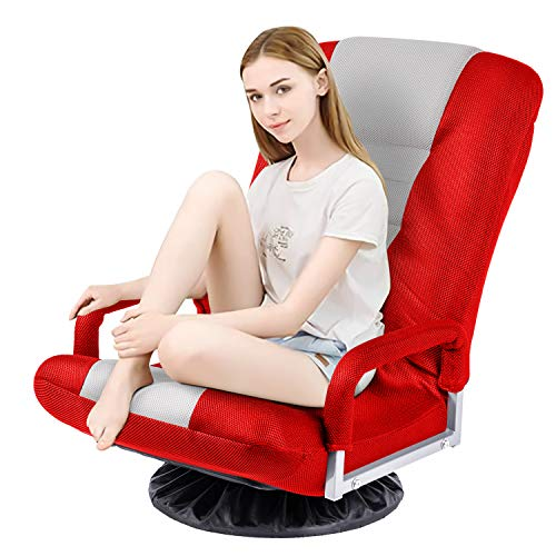 JOYTAKE Floor Gaming Chair, 360 Degree Swivel Gaming Chair, Adjustable 3-Position Floor Chair, Convenient and Practical Folding Sofa Lounger chair gaming