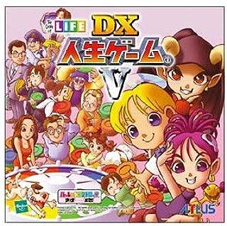 dx jinsei game