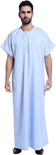 GladThink Men's Muslim Thobe with Short Sleeves