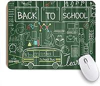ZOMOY マウスパッド 個性的 おしゃれ 柔軟 かわいい ゴム製裏面 ゲーミングマウスパッド PC ノートパソコン オフィス用 デスクマット 滑り止め 耐久性が良い おもしろいパターン (学校に戻る手描画バス教育科学の学生子供)
