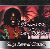 Dennis Brown Sings Revival Classics