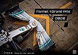 Formel 1 | Grand Prix 2020 - Kalender - Format: A3 | Motorsport - GP-Fever.de