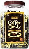 Bali's Best Assorted Coffee Candy Jar - 2lb 5oz