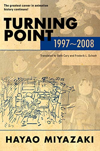 Turning Point: 1997-2008 (English Edition)