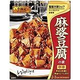 【6箱セット】 S&B 李錦記 麻婆豆腐の素 中辛 70g×6箱