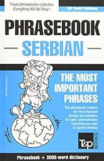 English-Serbian phrasebook and 3000-word topical vocabulary by Andrey Taranov(2015-05-25)
