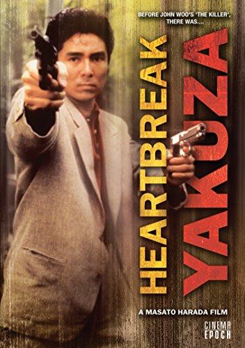 さらば愛しき人よ/ Heartbreak Yakuza(北米版)(リージョン1)[DVD][Import]