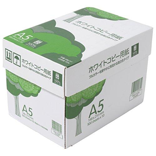 スマートマットライト APP 高白色 ホワイトコピー用紙 A5 白色度93% 紙厚0.09mm 5000枚(500枚×10冊)