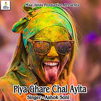 Piya Ghare Chal Ayita