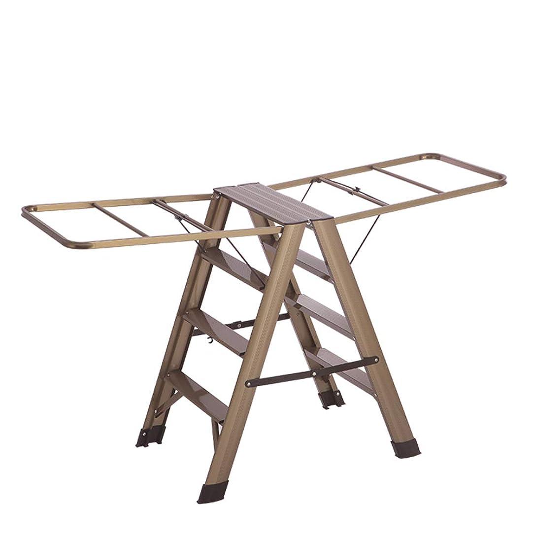 委任する交渉する免除Household 折りたたみステップラダー メタル 高耐久 多目的 乾燥ラック ラダーシェルフ 4 step ladder ゴールド