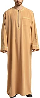 Thobe Novelty Robes Men's Embroidery Long Kaftans Traditional Cultural Middle Eastern Wear Big Abaya Muslim Dress besbomig