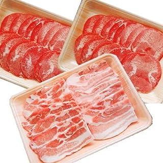 焼肉セット(熟成牛タン・三河もち豚)合計600gの3~4人前セットです ユーエイエム