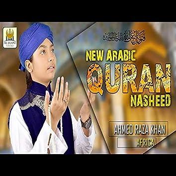 New Arabic Quran Nasheed
