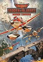 Walt Disney - Planes 2 Redden En Blussen (1 DVD)