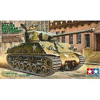 タミヤ 1/35 ミリタリーミニチュアシリーズ No.346 アメリカ陸軍 戦車 M4A3E8 シャーマン イージーエイト ヨーロッパ戦線 プラモデル 35346