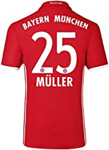 UKSoccershop 2016-17 Bayern Home Shirt (Muller 25)