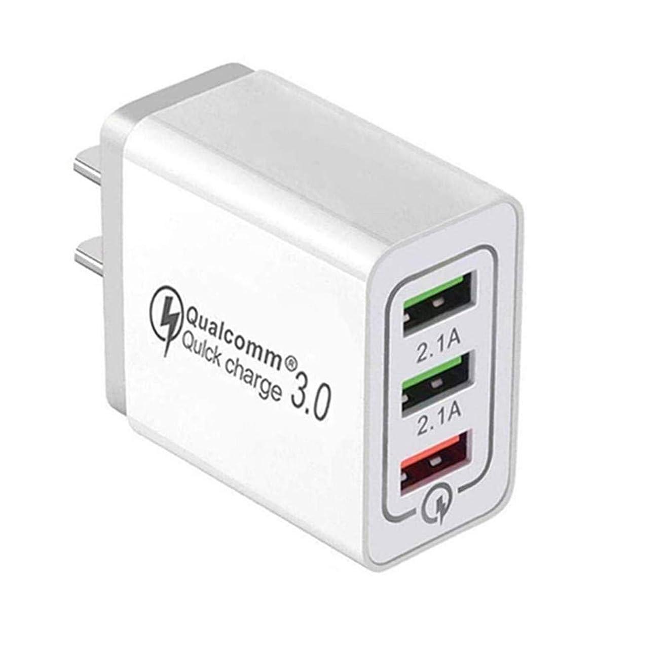 時間とともにキャンベラ風邪をひくUSB充電器 ACアダプター QC3.0 搭載 3ポート 急速充電 30W USBコンパクト スマホ充電器 iPhone/iPad/Android/TypeC/ゲーム その他のUSB機器対応 - ホワイト (USB 3.0)
