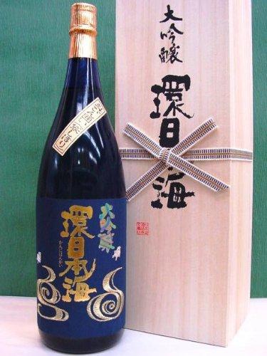 日本海酒造『環日本海 大吟醸斗瓶囲い』